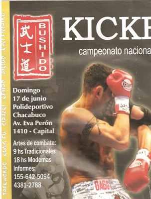 2007 - Torneo Nacional preselectivo karate Do - Panamericano PERU